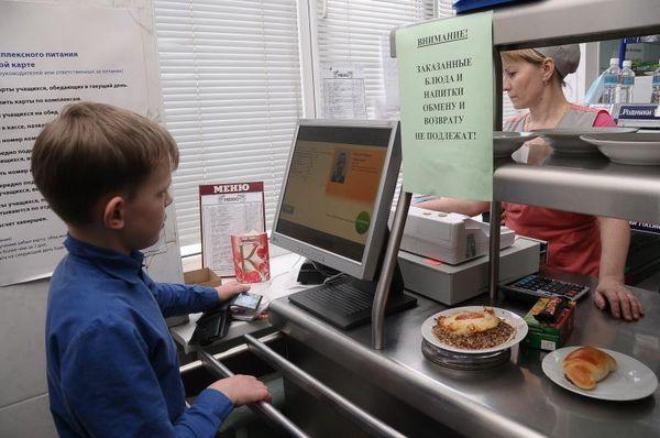 Школьные карты питания: как проверить баланс