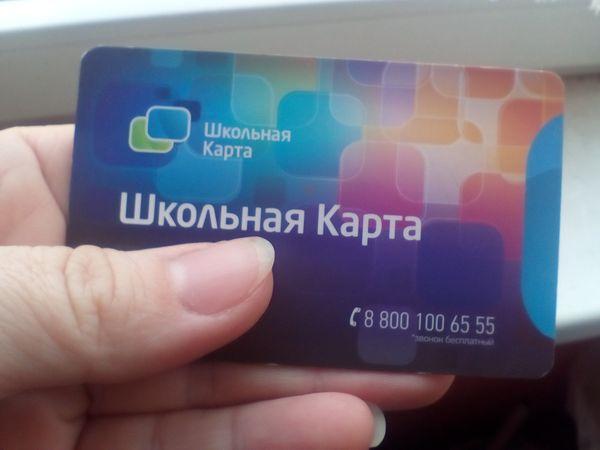 Банк Авангард онлайн: регистрация и вход в личный кабинет